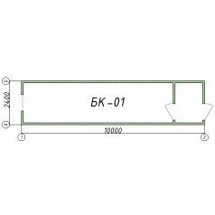 Блок-контейнер БК01 10 метров