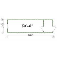 Блок-контейнер БК01 8 метров
