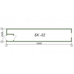 Блок-контейнер БК02 12 метров