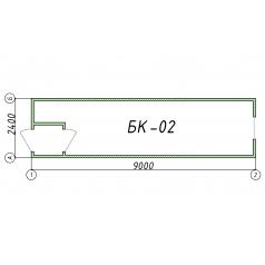 Блок-контейнер БК02 9 метров
