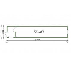Блок-контейнер БК03 12 метров