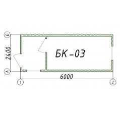 Блок-контейнер БК03 6 метров