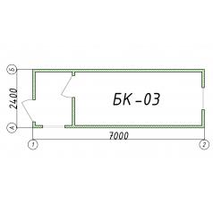 Блок-контейнер БК03 7 метров