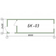 Блок-контейнер БК03 8 метров