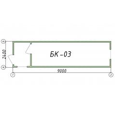 Блок-контейнер БК03 9 метров
