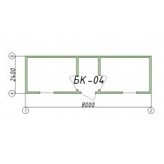 Блок-контейнер БК04 8 метров