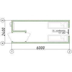 Блок-контейнер для жилья с кондиционером